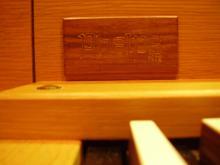 1978 Phelps Tracker Organ at Grace Lutheran Church, Paris, IL
